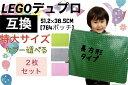 カラー選べる!特大サイズ2枚!!LEGOレゴDuplo互換性基礎板ブロックプレートレゴデュプロ互換プレート