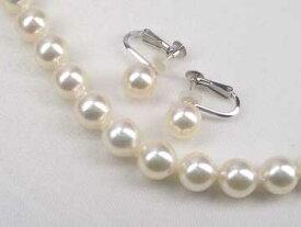 あこや真珠 2点セット ネックレス イヤリングorピアス y-n-045 ギフト プレゼント