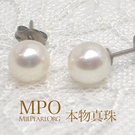 限界特価で人気No.1挑戦中!本物真珠が6.5mmでこの値段!超美麗ラウンド型淡水真珠ピアス   ギフト プレゼント