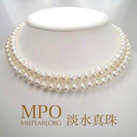 淡水真珠 セミロングネックレス 6.5〜7.0mm パール ギフト プレゼント