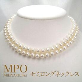 淡水真珠 セミロングネックレス 7.0〜7.5mm ギフト プレゼント