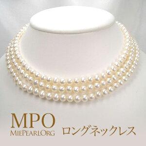 遂に登場「極上」とっておきパール!sv淡水真珠ロングネックレス6.0〜6.5mm