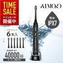 【18ヶ月安心保証】Atmoko 電動歯ブラシ 音波歯ブラシ 防水 替えブラシ6本セット 子供用 大人用 歯ブラシ 歯磨き USB…