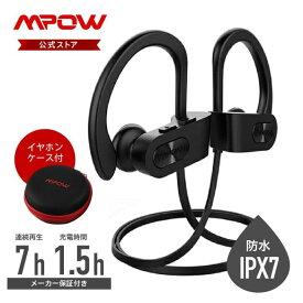 【20%OFF】Mpow Flame ワイヤレスイヤホン Bluetooth IPX7防水 HiFi高音質 7-9時間再生 軽量 CSRチップ ナノコーティング技術 ブルートゥース イヤホン ランニング 耳掛け型 スポーツ ヘッドセット【宅配便】