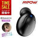 Mpow ワイヤレスイヤホン 片耳 Bluetooth5.0 イヤホン ブルートゥース ヘッドセット ランキング インターフォン 学習 …
