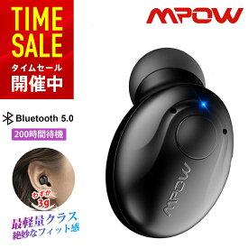 Mpow ワイヤレスイヤホン 片耳 Bluetooth5.0 イヤホン ブルートゥース ヘッドセット ランキング インターフォン 学習 授業 勉強 音楽 映画 騒音対策 高音質 長時間再生 車用 ビジネス/運転/作業 ハンズフリー 通話