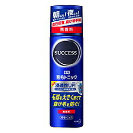 【花王】サクセス 薬用育毛トニック 無香料 180g ◆お取り寄せ商品【RCP】【02P03Dec16】