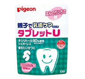 【ピジョン】親子で乳歯ケアタブレットU いちご味 60粒×2個セット■ ※お取り寄せ商品【RCP】【02P03Dec16】