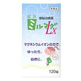 【第3類医薬品】【エムジーファーマ】錠剤ミルマグLX 120錠 ※お取り寄せになる場合もございます【RCP】【02P03Dec16】