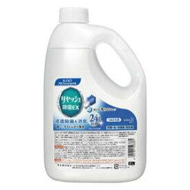 【花王】リセッシュ 除菌EX 香り残らない 2L ※お取り寄せ商品【RCP】【02P03Dec16】