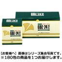 【アサヒフードアンドヘルスケア】GBE−24顆粒フォルテ120mg 180包 ※お取り寄せ商品【RCP】【02P03Dec16】
