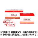 【アサヒフードアンドヘルスケア】アップルフェノン−SW 360錠 ※お取り寄せ商品【RCP】【02P03Dec16】