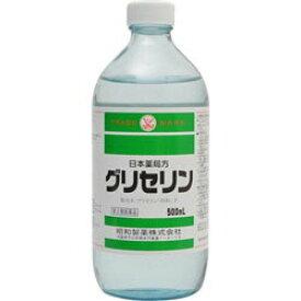 【第2類医薬品】【昭和製薬】日本薬局方 グリセリン 500ml ※お取り寄せになる場合もございます 【RCP】【02P03Dec16】