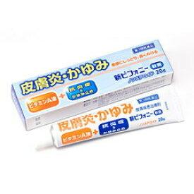 【第3類医薬品】【ノーエチ薬品】新ピフォニー軟膏 20g ※お取り寄せになる場合もございます 【RCP】【02P03Dec16】