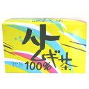 【昭和製薬】ハトムギ茶100% 5g×52ティーバッグ ※お取り寄せ商品【RCP】【02P03Dec16】