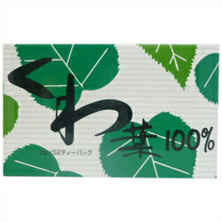 【昭和製薬】くわ葉100% 2g×52ティーバッグ ※お取り寄せ商品【RCP】【02P03Dec16】