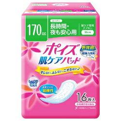 【日本製紙クレシア】ポイズ肌ケアパッド スーパー 16枚 ※お取り寄せ商品【RCP】【P20Feb16】