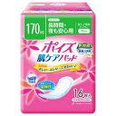 【日本製紙クレシア】ポイズ肌ケアパッド スーパー 16枚 ※お取り寄せ商品【RCP】