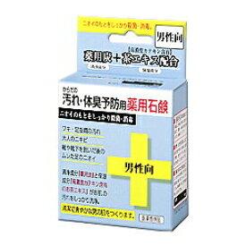 【クロバーコーポレーション】体臭予防薬用石鹸 男性向 80g ※お取り寄せ商品【CLV】【RCP】【02P03Dec16】