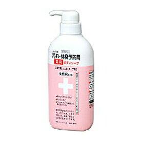 【クロバーコーポレーション】体臭予防薬用ボディソープ 女性向 450ml ※お取り寄せ商品【CLV】【RCP】【02P03Dec16】