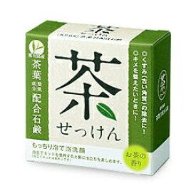 【クロバーコーポレーション】茶葉配合石鹸 80g ※お取り寄せ商品【CLV】【RCP】【02P06Aug16】【02P03Sep16】