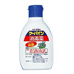 【第2類医薬品】【川本産業】ケーパイン消毒薬 75ml■【RCP】【02P03Dec16】