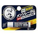 【ロート製薬】メンソレータム 薬用リップナチュラル 4.5g【RCP】【02P03Dec16】