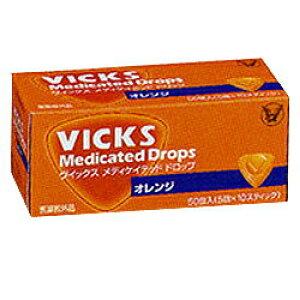 【送料無料の17個セット】【大正製薬】ヴィックスMドロップ オレンジ 50錠 【RCP】