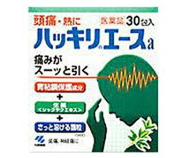 【第(2)類医薬品】【小林製薬】ハッキリエースa 30包【RCP】【02P03Dec16】