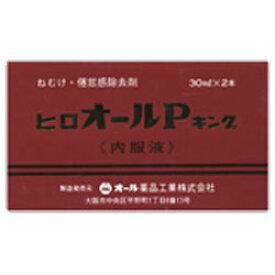 【第3類医薬品】【オール薬品工業】ヒロオールPキング内服液30ml 2A【RCP】【02P03Dec16】