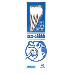 【小林製薬】のどぬーる綿棒 15本☆日用品※お取り寄せ商品【RCP】【02P03Dec16】