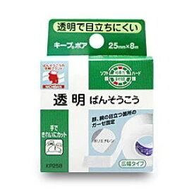【ニチバン】ニチバン キープポア 25mm×8m☆☆※お取り寄せ商品【RCP】【02P03Dec16】