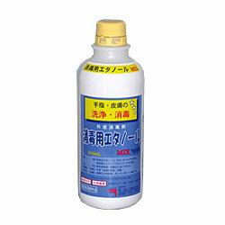 【兼一薬品工業株式会社】消毒用エタノールMIX 500ml☆☆※お取り寄せ商品【RCP】【02P03Dec16】
