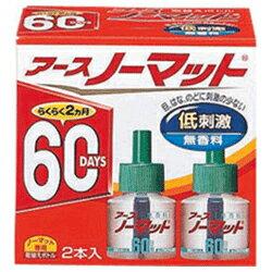 【アース製薬】アースノーマット 取り替えボトル(低刺激無香料) 60日用 45ml×2個入【RCP】【02P03Sep16】