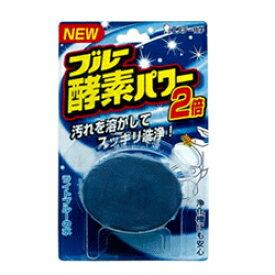 【エステー】ブルー酵素パワー2倍 120g☆日用品※お取り寄せ商品【RCP】【02P03Dec16】