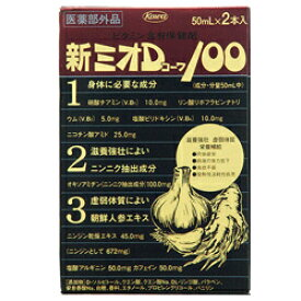 【興和新薬】ミオDコーワ100 50ml×2本【RCP】【02P03Dec16】