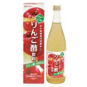 【井藤漢方製薬】りんご酢飲料(新) 720ml※お取り寄せ商品【RCP】【02P03Dec16】