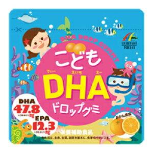【ユニマットリケン】こどもDHA ドロップグミ みかん味 90粒 ※お取り寄せ商品【RCP】