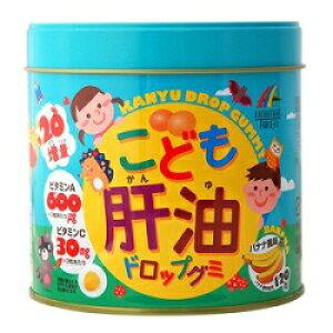 【ユニマットリケン】こども肝油 ドロップグミ 缶 バナナ風味 120粒 ※お取り寄せ商品【RCP】