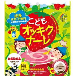 【ユニマットリケン】こどもオッキクナーレ いちごミルク風味 200g ※お取り寄せ商品【RCP】