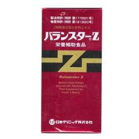 【送料無料】【日本クリニック】バランスターZ 480粒【RCP】