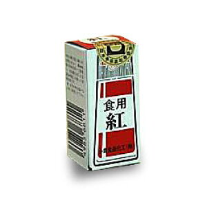 【小倉食品化工株式会社】食用色素 紅色 5g☆☆※お取り寄せ商品【RCP】【02P03Dec16】
