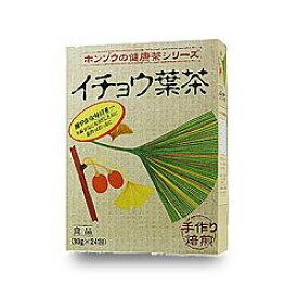 【本草製薬】イチョウ葉茶 10g×24包☆☆※お取り寄せ商品【RCP】【02P03Dec16】