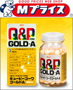 【興和新薬】キューピーコーワゴールドA 180錠【RCP】【02P03Dec16】