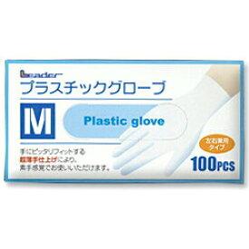 【日進医療機器】リーダー プラスチックグローブ M(左右兼用タイプ) 100枚入■※お取り寄せ商品【RCP】【02P03Dec16】
