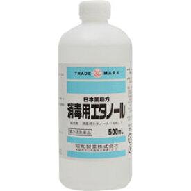 【第3類医薬品】【昭和製薬】消毒用エタノール 500mL ※お取り寄せになる場合もございます【RCP】