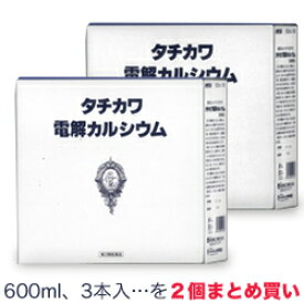 【第3類医薬品】【森田薬品】タチカワ電解カルシウム 600ml×3本...の2個まとめ買いセット※お取り寄せになる場合もございます【RCP】【02P03Dec16】
