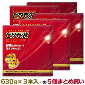 【森田薬品】ビタモ液 630g×3本入...の5個まとめ買いセット【RCP】【02P03Dec16】