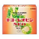 【第3類医薬品】【湧永製薬】キヨーレオピン NEO 60ml×4本...の2個まとめ買いセット ※お取り寄せになる場合もござ…