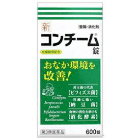 【第3類医薬品】【日邦薬品】新コンチーム錠 600錠 【RCP】【02P03Dec16】